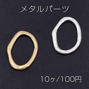 メタルパーツ 変形オーバルフレーム 20×26mm【10ヶ】 yu-beads-parts