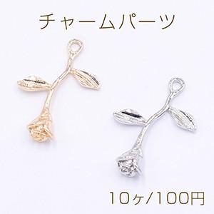 チャームパーツ 枝付きローズ 30×20mm【10ヶ】 yu-beads-parts