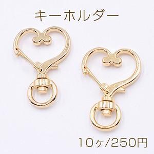 キーホルダー ハート型 24×25mm ゴールド【10ヶ】|yu-beads-parts