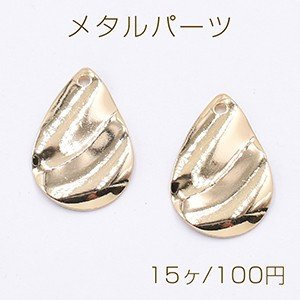 メタルパーツ プレート 波型雫 1穴 14×20mm ゴールド【15ヶ】|yu-beads-parts