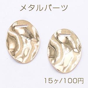 メタルパーツ プレート ウェーブオーバル 1穴 20×28mm ゴールド【15ヶ】|yu-beads-parts
