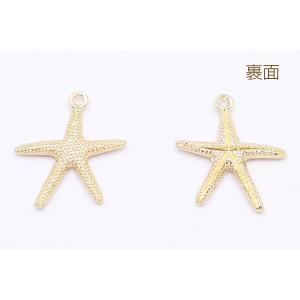チャームパーツ 海洋生物シリーズ ヒトデ 21×26mm ゴールド【10ヶ】|yu-beads-parts|03