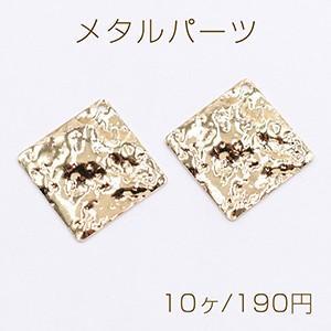 メタルパーツ プレート 波型菱形 1穴 21×21mm ゴールド【10ヶ】|yu-beads-parts