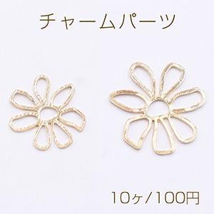 チャームパーツ 7弁花フレーム 2サイズ ゴールド|yu-beads-parts
