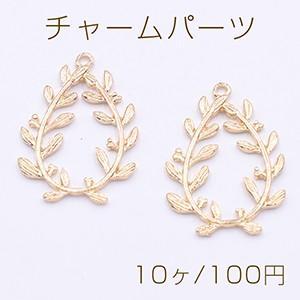チャームパーツ 枝葉 22×30mm ゴールド【10ヶ】|yu-beads-parts