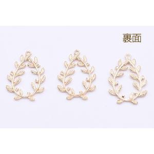 チャームパーツ 枝葉 22×30mm ゴールド【10ヶ】|yu-beads-parts|02