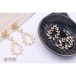 チャームパーツ 枝葉 22×30mm ゴールド【10ヶ】|yu-beads-parts|05