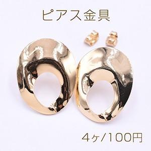 ピアス金具 抜きオーバル 21×26mm ゴールド【4ヶ】|yu-beads-parts
