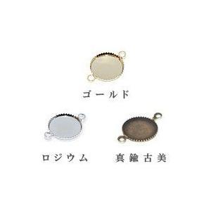 ミール皿 2カン付丸 10mm|yu-beads-parts