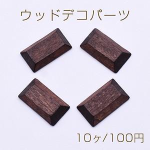 ウッドデコパーツ 長方形カット 10×18mm ダークブラウン【10ヶ】|yu-beads-parts