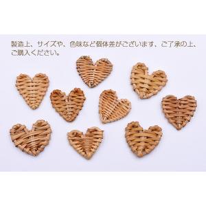 ラタンパーツ ハート 30×35mm チャームパーツ【2ヶ】|yu-beads-parts|04