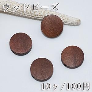 ウッドビーズ ナチュラル コイン ブラウン 15mm【10ヶ】|yu-beads-parts