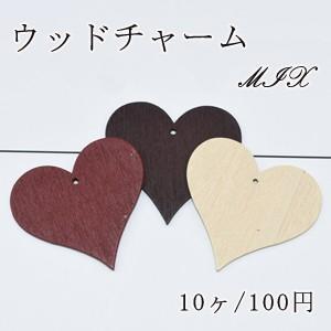 ウッドチャーム MIX ナチュラル ハート カラーミックス 42×44mm【10ヶ】|yu-beads-parts