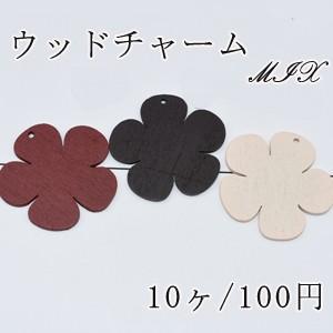 ウッドチャーム MIX ナチュラル 花 カラーミックス 39×39mm【10ヶ】|yu-beads-parts