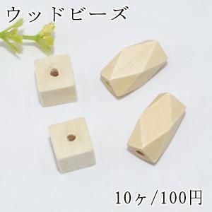 ウッドビーズ ナチュラル 正方形&カット長形|yu-beads-parts
