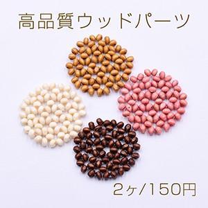 高品質ウッドパーツ ラウンド 40mm【2ヶ】|yu-beads-parts