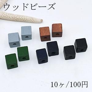 ウッドビーズ カラフル キューブ 11×12mm【10ヶ】|yu-beads-parts