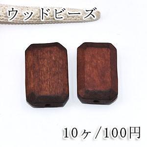 ウッドビーズ 長方形カット 19×30mm ダークブラウン【10ヶ】|yu-beads-parts