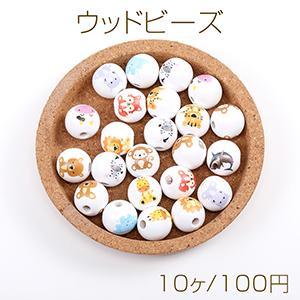 ウッドチャーム ハート1穴 18×19mm ブラウン【10ヶ】|yu-beads-parts