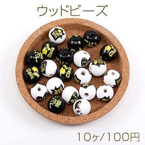 ウッドビーズ 中抜きオーバル 23×35mm ブラウン【10ヶ】|yu-beads-parts