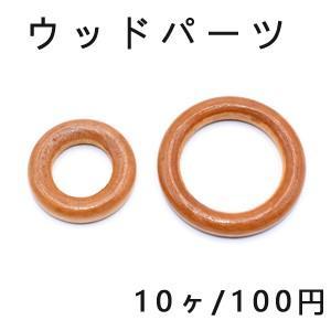 ウッドパーツ 丸フレーム 30mm/39mm ブラウン|yu-beads-parts