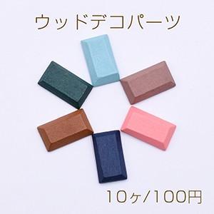 ドライフラワー かすみ草 レジン封入用 全9色【1ケース】