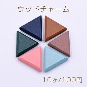 ドライフラワー 紫陽花 レジン封入用 全14色【1ケース】
