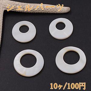 シェルパーツ 抜き正円 穴なし 2サイズ|yu-beads-parts
