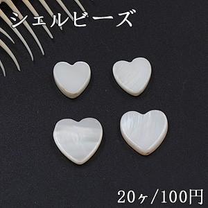 シェルビーズ ハート 2サイズ ホワイト|yu-beads-parts