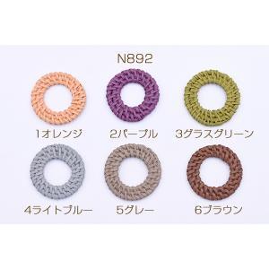 染色ラタンパーツ サークル 35〜38mm チャームパーツ【2ヶ】 yu-beads-parts 02