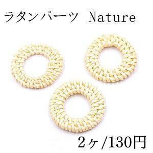 ラタンパーツ サークル 35mm チャームパーツ【2ヶ】|yu-beads-parts