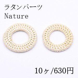 ラタンパーツ サークル 45mm チャームパーツ【10ヶ】|yu-beads-parts