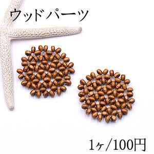 ウッドパーツ ラウンド 42mm チャームパーツ ブラウン【1ヶ】|yu-beads-parts