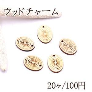 ウッドチャーム オーバル1穴 15×20mm ナチュラル【20ヶ】|yu-beads-parts