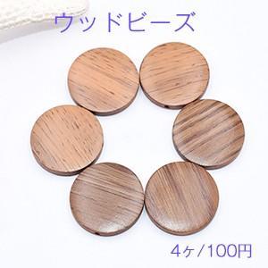 ウッドビーズ ナチュラル コイン 25mm【4ヶ】|yu-beads-parts