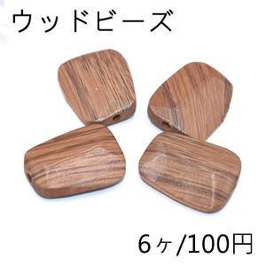 ウッドビーズ ナチュラル 台形 20×26mm ダークブラウン【6ヶ】|yu-beads-parts
