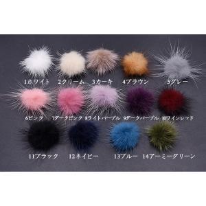 ミンクファー 天然素材 ボール 30mm 全14色【10ヶ】 yu-beads-parts 02
