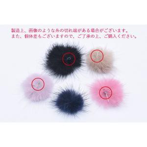 ミンクファー 天然素材 ボール 30mm 全14色【10ヶ】 yu-beads-parts 07