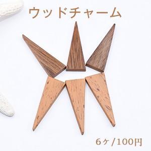 ウッドチャーム ナチュラル 三角 14×40mm【6ヶ】|yu-beads-parts