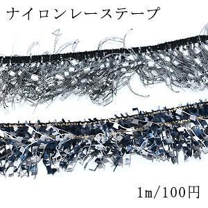 カラーナイロンレーステープNo.12 全7色 幅35〜39mm【1m】|yu-beads-parts