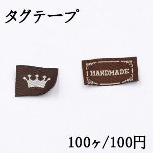 タグテープ ハンドメイド用 王冠&アルファベット ダークブラウン【100ヶ】|yu-beads-parts