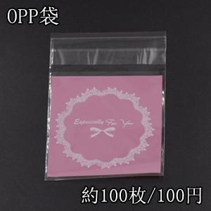OPP袋 70×100mm レース/リボン ピンク【100枚入り】|yu-beads-parts