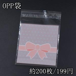 OPP袋 80×125mm リボン/ドット ピンク【200枚入り】|yu-beads-parts