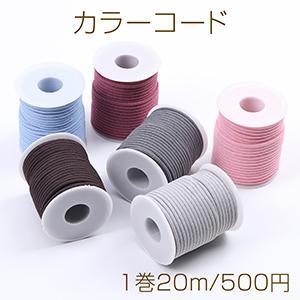 手芸ボタン 種類&カラーミックス【28g(約100ヶ)】 yu-beads-parts