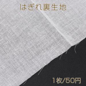 手芸ボタン MIX 種類&カラーミックス【50g】 yu-beads-parts