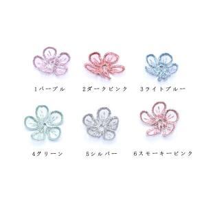 刺繍ワッペン 桜シリーズ 5弁花 花びら 全6色【10ヶ】|yu-beads-parts|02