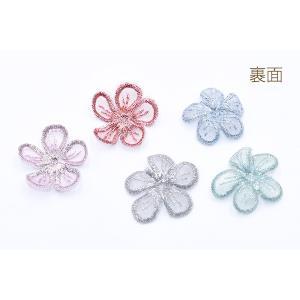 刺繍ワッペン 桜シリーズ 5弁花 花びら 全6色【10ヶ】|yu-beads-parts|03