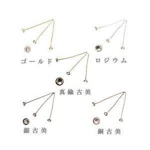 ラインストーンピン クリスタル|yu-beads-parts