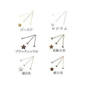 スターピン|yu-beads-parts