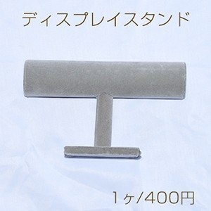 サイズ:約13×23cm 入数:1ヶ/パック ネコポス不可